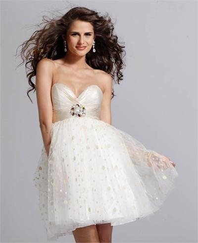 Clarisse Prom Dress 1321